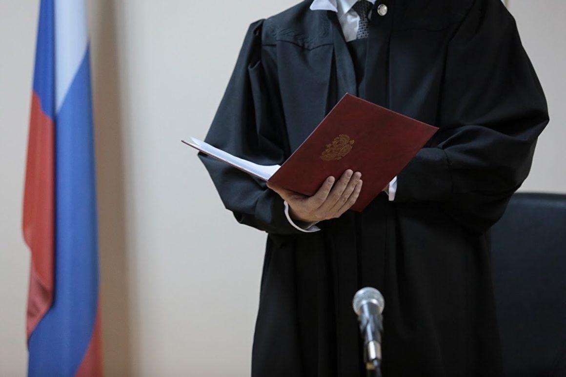 Верховный судья Чувашии, насмерть сбивший женщину, получил условный срок
