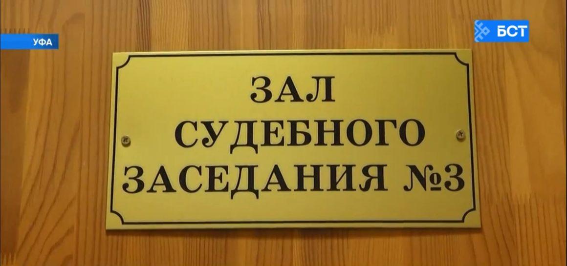 Стало известно, какой срок получит Владимир Санкин из Уфы за убийство педофила